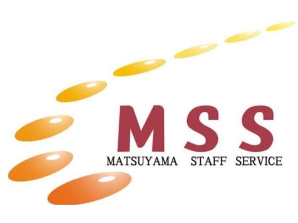 株式会社 松山スタッフサービス