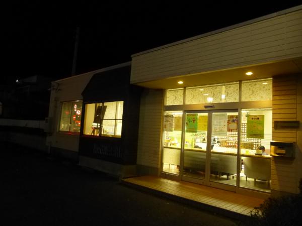 フクシは街づくり 多彩な地域貢献事業 子ども食堂