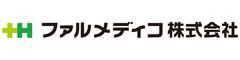 ファルメディコ 株式会社