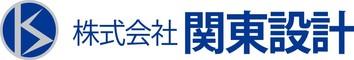 株式会社関東設計