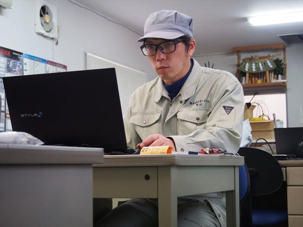 【キャリア・資格支援制度】
