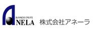 株式会社アネーラ