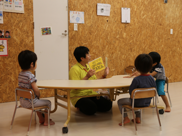 児童発達管理責任者が手にする未来