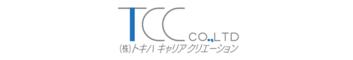 株式会社トキハキャリアクリエーション