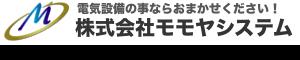 株式会社モモヤシステム