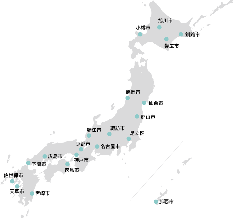 ICHI_Japan_Map6.png?mtime=20190710144051