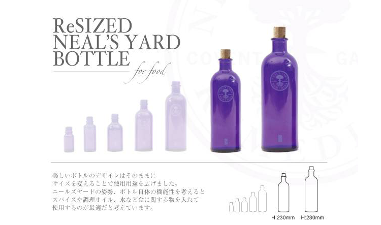 Re-SIZED-NEALS-YARD-BOTTLE-for-food.png?mtime=20180409114237#asset:1525778