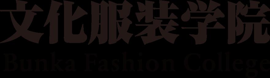 文化服装学院