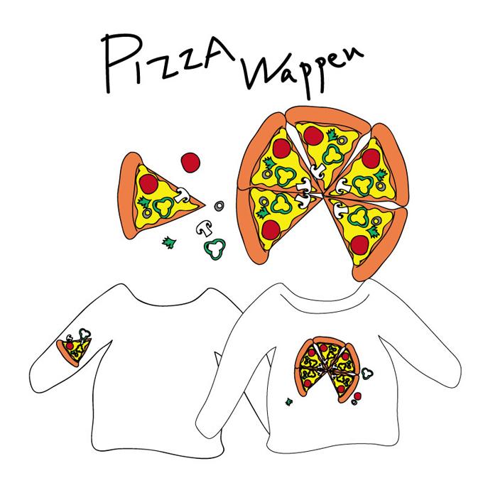 pizza-wappen.jpg?mtime=20180403104355#asset:1145861