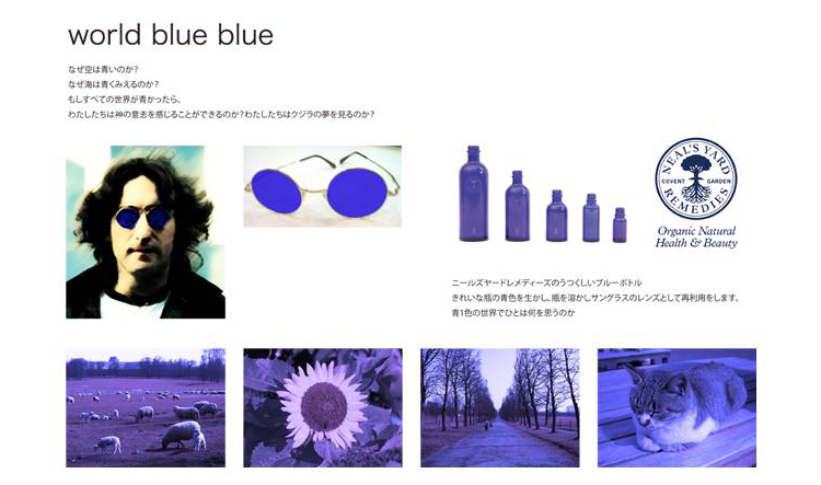 world-blue-blue.png?mtime=20180409114608#asset:1525781