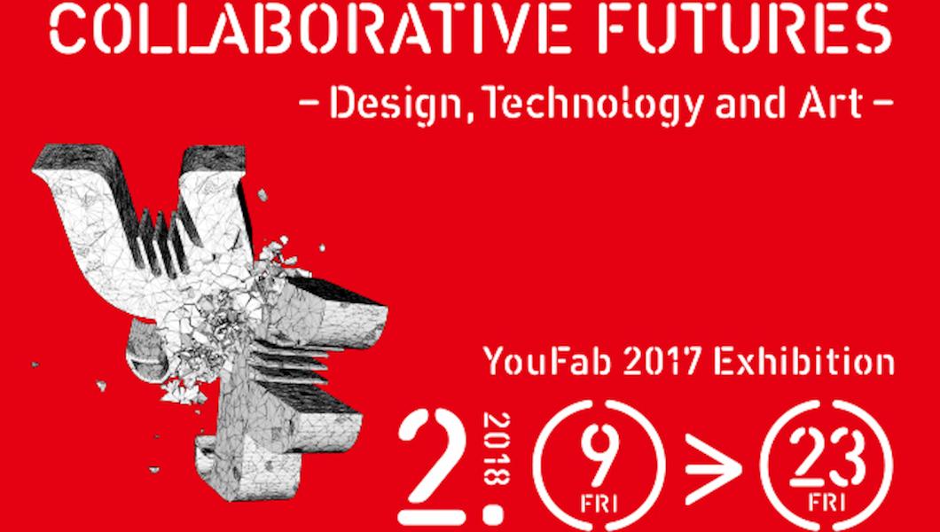 YouFab2017 受賞作品展示会を開催! 26カ国、227作品の中から選ばれた20の受賞作品を展示します。