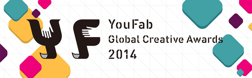 YouFab Global Creative Awards 2014