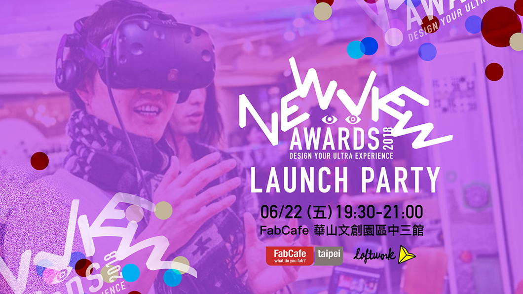 NEWVIEW Awards:Launch party