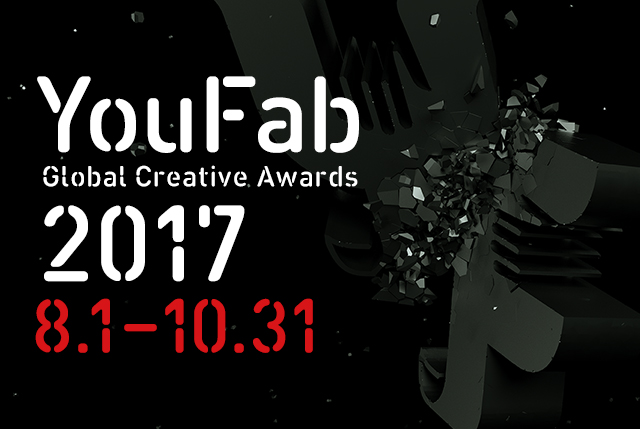 テーマは「Rock it!」 YouFab Global Creative Awards 2017の募集を開始!