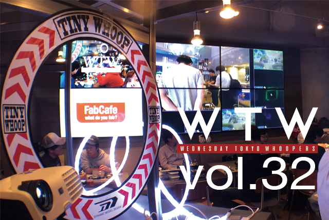 WEDNESDAY TOKYO WHOOPERS vol.32  in FabCafe