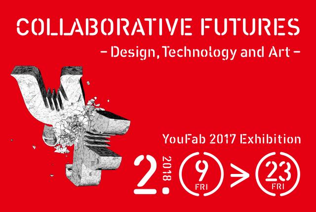 YouFab2017受賞作品展示会