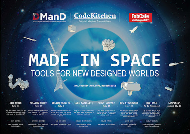 Made In Space: Tools for New Designed Tools