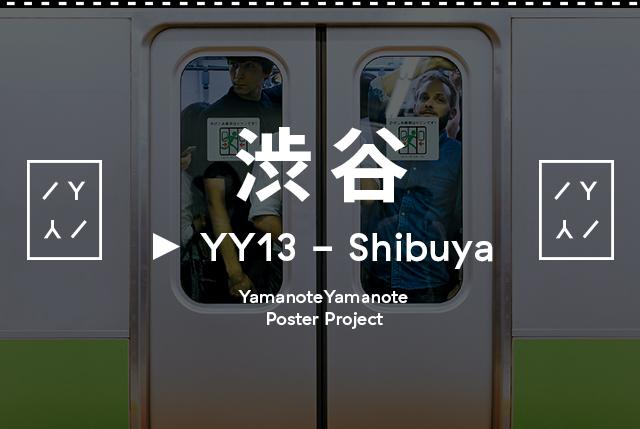 YY13 Shibuya Poster Exhibition / YamanoteYamanote
