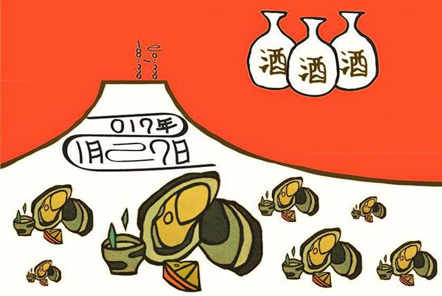 三日月前夜、広島牡蠣屋台第2弾開催