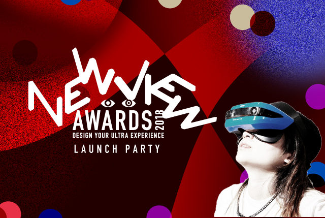 NEWVIEW AWARDS 2018 LAUNCH PARTY