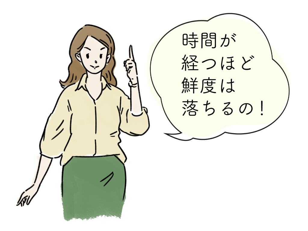 entry_photo