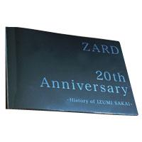 ZARD | 〜History of IZUMI SAKAI〜 図録