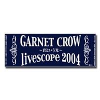 GARNET CROW | GARNET CROW livescope 2004 スポーツタオル