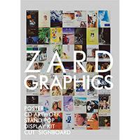 ZARD | ZARD GRAPHICS