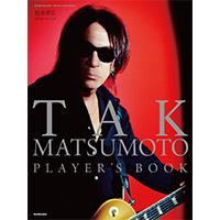 松本孝弘(TAK MATSUMOTO) | TAK MATSUMOTO PLAYER'S BOOK