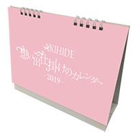 AKIHIDE | AKIHIDE 想い出仕掛けのカレンダー 2019