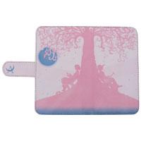 AKIHIDE | 桜の森の満開の下で 満開の下のマルチカバー