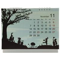 AKIHIDE | 夢見る海月のオーケストラ 夢見るカレンダー