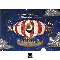 AKIHIDE | 月光の旅団 クリアファイルセット