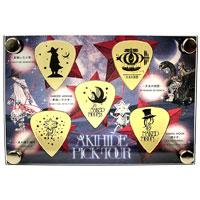 AKIHIDE | 星の還る場所 PICK TOUR