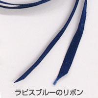 AKIHIDE | Lapis Lazuli 月のネックレス/ラピスブルー
