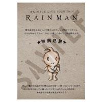 AKIHIDE | RAIN MAN 虹色ハッピーブレス/オレンジ