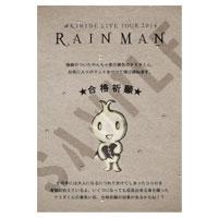 AKIHIDE | RAIN MAN 虹色ハッピーブレス/イエロー