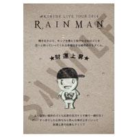 AKIHIDE | RAIN MAN 虹色ハッピーブレス/グリーン