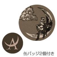 AKIHIDE | RAIN MAN トートバッグ(缶バッジ2個付き)