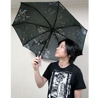 AKIHIDE | RAIN MAN 折りたたみ傘