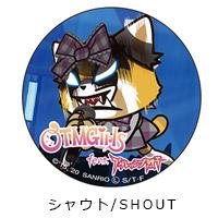 OTMGirls feat. アグレッシブ烈子 | AR 缶バッジL / Large can badge