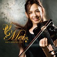 Mei | Mei's selection ON