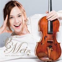 Mei | Mei's selection OFF