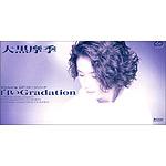 大黒摩季 | 白いGradation