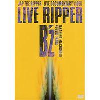 B'z | LIVE RIPPER