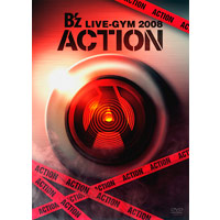 B'z | B'z LIVE GYM 2008 -ACTION-【DVD】