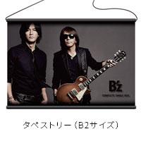 B'z | B'z COMPLETE SINGLE BOX【Black Edition】