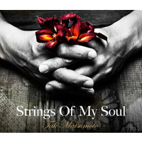 松本孝弘(TAK MATSUMOTO) | Strings Of My Soul【通常盤】