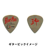 松本孝弘(TAK MATSUMOTO) | Bluesman【初回生産限定盤】