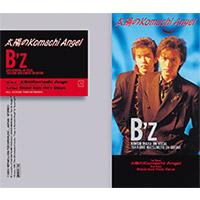 B'z | 【キャンペーン対象商品】太陽のKomachi Angel